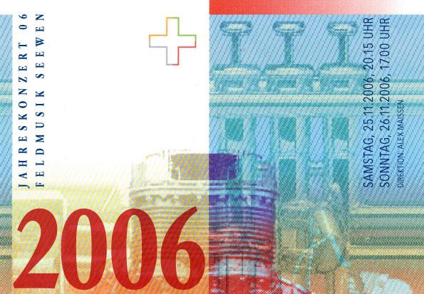 E-Flyer Jahreskonzert 2006